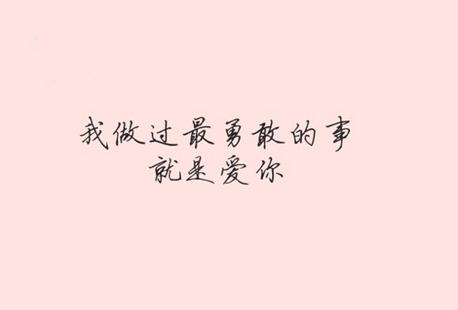 生命短暂的诗句