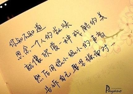 感人的话语关于爱情_表示爱情思念的句子和短信-最能表达对爱人思念的短信或诗句 ...